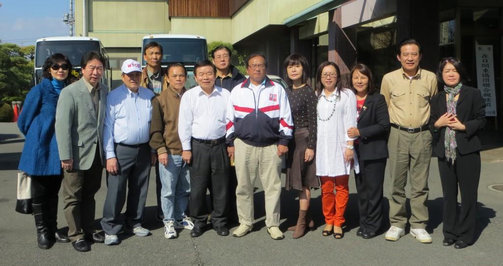 在日台灣商工會議所幹部和聯合會籌備委員