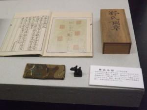 【松浦史料博物館】鄭氏の印(父鄭芝龍が使用していたもの)が展示されている