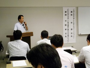 台湾食品市場セミナーで開催の挨拶をした鹿屋市産業振興課の四元課長