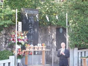 駐橫濱辦事處處長李明宗於「蔣公頌德碑」碑前祭紀念活動獻詞