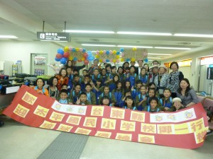粘處長夫婦偕同僑會幹部赴機場歡迎台東縣太平國小訪問沖繩