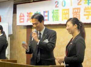 福岡台北往復航空券が抽選会の景品として出品された