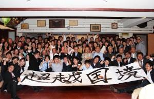 日本と台湾の若者たちの交流会(台北で)