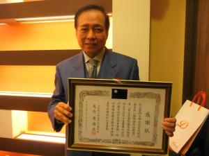 京都大學醫學博士王輝生醫師
