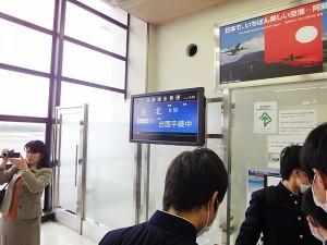 台湾へ向かう飛行機に搭乗する大津高校の生徒ら