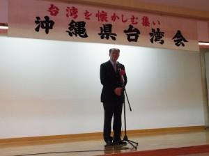 駐那霸辦事處處長粘信士應邀致詞,並宣導「東海和平倡議」