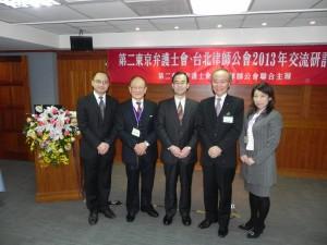 圖左起:楊大德律師、劉得寬律師、第二東京弁護士會會長橋本副孝、台北律師公會理事長陳彥希、市毛由美子律師