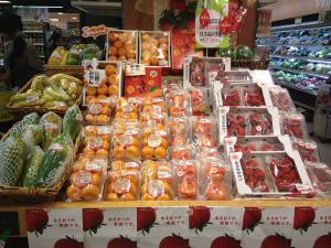 みかん、苺、柿など