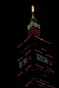 台北101點燈恭賀李安拿下最佳導演獎(圖片提供:台北101)
