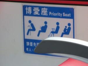 高齢化が急速に進む台湾において高齢化福祉対策が急務となっている
