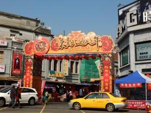 迪化街の入り口は南京西路にあり、MRT中山駅から徒歩10分ほど。