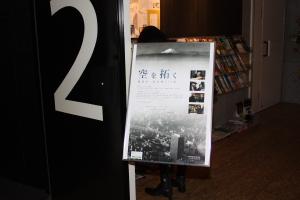 映画館ユーロスペース2
