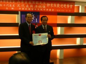 旅日醫師王輝生接受外交之友貢獻獎