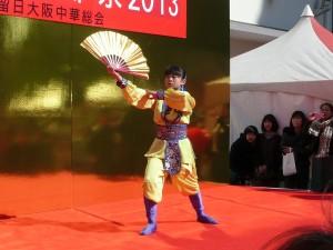 大阪中華學校舞蹈社同學表演『鐵扇雄風』