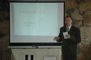 任教東京外國語大學的林俊成教授,準備與漢字相關的專題演講