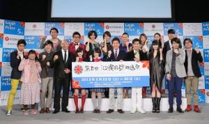 吉本興業旗下搞笑藝人將全員出動,參與沖繩國際電影節