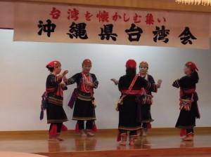 台灣原住民舞蹈表演