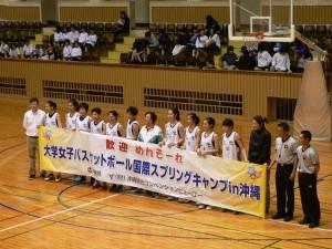 代表台灣出賽的文化大學女籃隊出席開幕典禮