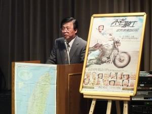 駐日代表處副代表陳調和希望大家透過紀錄片認識不一樣的台灣