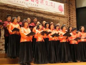 台湾国立海洋大学「海韻合