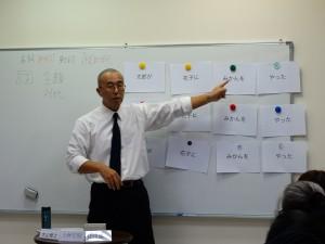 台中日本語教師勉強会を主催する犬山俊之さん