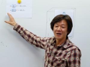 報告発表する事で色々な人から意見を貰える事が「メリット」と話す山田朗一さん。