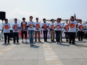 ありがとう台湾実行委員会メンバーら