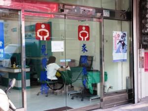台湾のハローワーク、「就業服務站」で求人票を見る若者