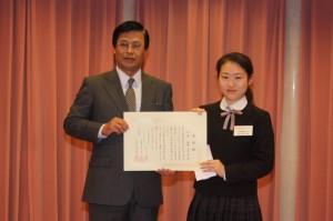 大賞を受賞した好中奈々子さん(高水高等学校1年)