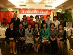 大阪中華總會婦女會及事務局