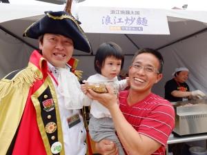 來自浪江燒麵太王的「太王」(左)