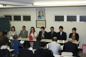 第一届第一次理監事会議