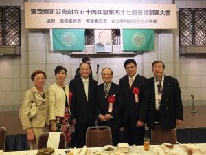 沈斯淳代表伉儷(左2、3)與東京崇正公會會長劉得寬(右3)及其夫人(左1)和客委會主委黃玉振(右2)、此次大會總幹事羅昌平(右1)合影