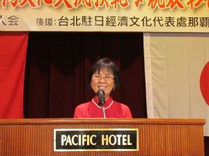 琉球台灣婦人會會長川木愛麗絲介紹與會貴賓