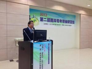 淡江大学中国研究所主催の「両岸指導者セミナー」で講演する謝長廷前行政院長
