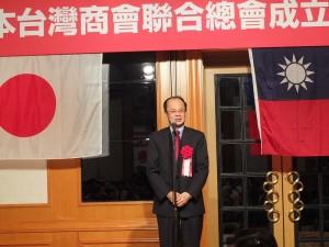 沈斯淳代表致詞表示,在現階段日本經濟好轉之際,日本台商總會的成立別具意義