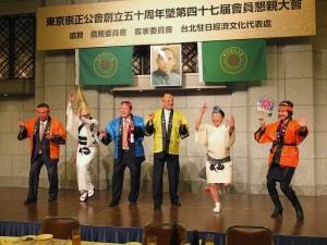 來賓上台體驗阿波舞踊