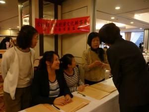 大阪辦事處設置行動領務為僑民服務