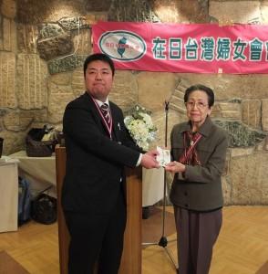 名譽會長郭孫雪娥(右)頒贈獎勵金給台日新時代交流會日方代表竹內兼人(左)