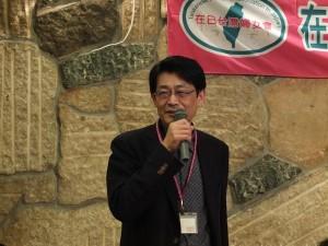 新上任的在日台灣同鄉會會長岡山文章