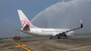 華航首航嘉義靜岡,進行灑水儀式(照片提供:華航)