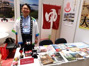 熊本県商工観光労働部坂本久敏課長補佐