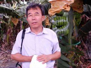 台湾香蕉研究所趙治平所長