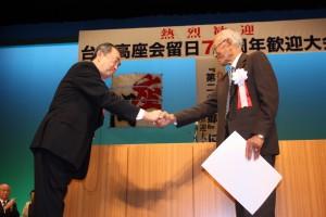 元少年工に感謝状を贈呈する平沼日華議員懇談会会長