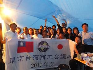 東京台灣商工會議所首次舉辦交流烤肉會,吸引6、70位成員及家屬參加