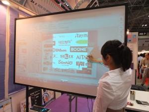 因應科技進步而生的電子板商品