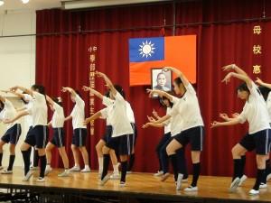 舞蹈班表演『千手觀音』