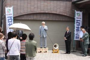 ケンブリッジ・フォーキャスト・グループ・オブ・ジャパンの藤井巌喜氏