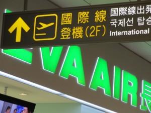 エバー航空は59機の航空機を保有し、欧州・北米・アジアそしてオセアニア62の主要都市に就航している