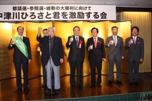 乾杯の音頭はケンブリッジ・フォーキャスト・グループ・オブ・ジャパン藤井巌喜氏が取る